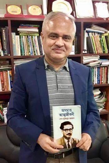 """বাংলাদেশ প্রতিদিন সম্পাদক: """"নঈম নিজাম"""""""