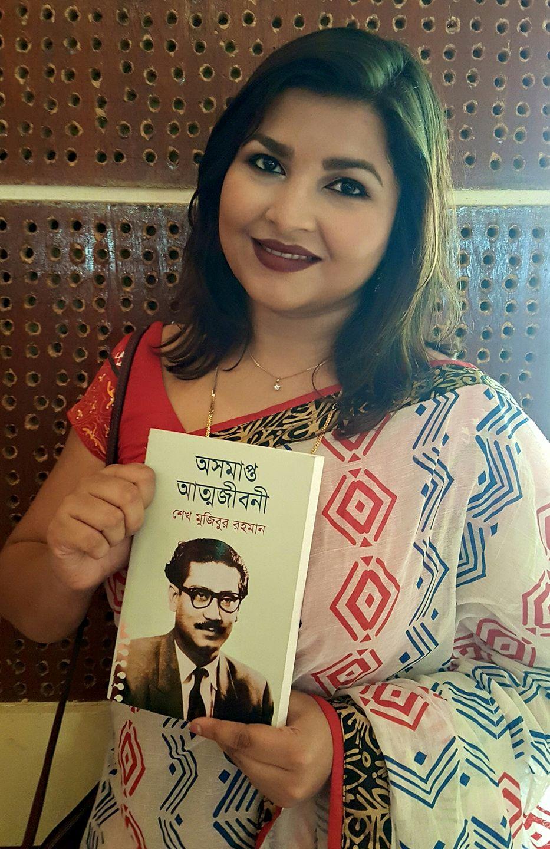 অভিনেত্রী: নওরীন হাসান খান জেনি
