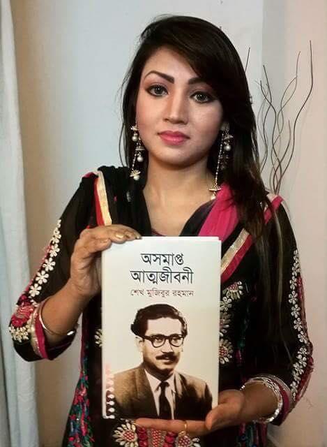 অভিনেত্রী সাবরিনা প্রমি