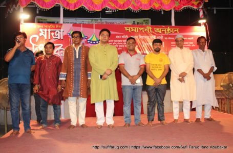 "Closing ceremony of 11 day long ""Jatra Festival 2017"", Kushtia"