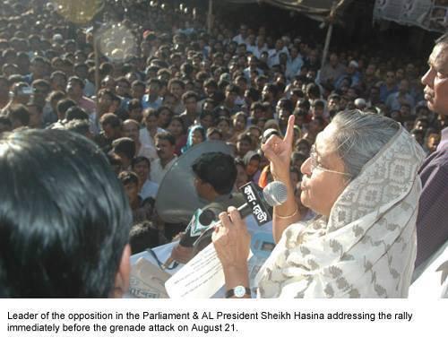 21 august dhaka grenade attack on awami league anti terrorism rally2004 9 আওয়ামী লীগ সভানেত্রী বঙ্গবন্ধু কন্যা জননেত্রী শেখ হাসিনার ওপর যতবার হামলা