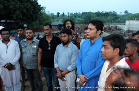 Sufi Faruq inaugurated the CC camera of Kumarkhali Eco Park