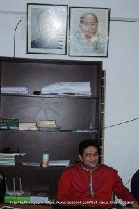 Pesha poramorsho shobha Kumarkhali Gurukul 19 পেশা পরামর্শ সভা, কুমারখালী গুরুকুল, দুর্গাপুর, কুমারখালী, কুষ্টিয়া।