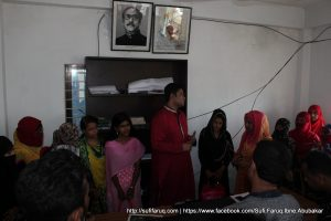 Pesha poramorsho shobha Kumarkhali Gurukul 36 পেশা পরামর্শ সভা, কুমারখালী গুরুকুল, দুর্গাপুর, কুমারখালী, কুষ্টিয়া।