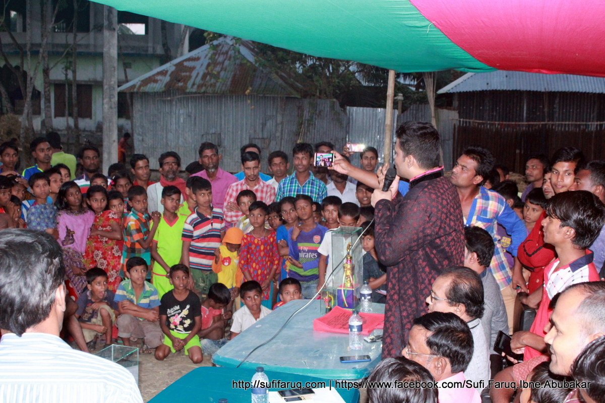 Mini Bar Football Tournament Jagannathpur Kumarkhali 21.11.2007 42 মিনিবার ফুটবল টুর্নামেন্ট, জগন্নাথপুর, কুমারখালী