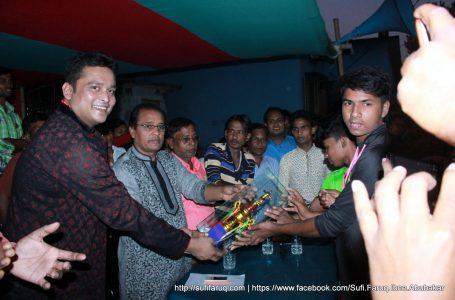 Mini Bar Football Tournament, Jagannathpur, Kumarkhali