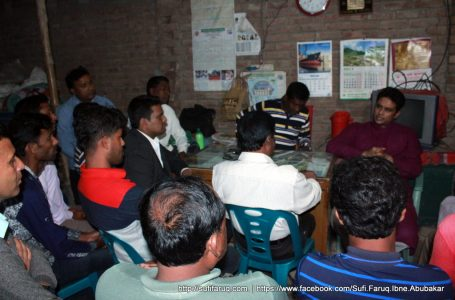 Sufi Faruq's Public Interactions & Development Discussion with People of Chourongi Bazar, Joduboira UP, Kumarkhali, Kushtia