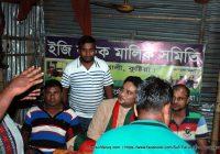 Sufi Faruq exchanging views with Auto Rickshaw Owner Labour Association 28 Sufi Faruq exchanging views with Auto Rickshaw Owner & Labour Association of Kumarkhali