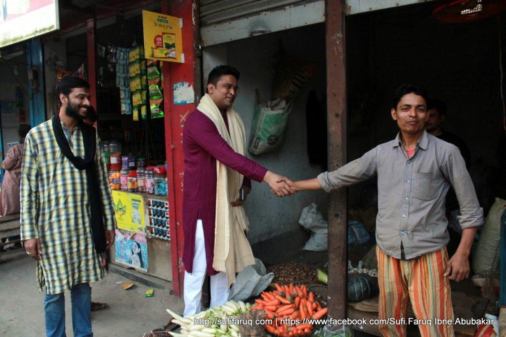 Panti Bazar Panti Kumarkhali 19.01.2018 10 সুফি ফারুক এর গণসংযোগ, উন্নয়ন আলোচনা ও শেখ হাসিনার পক্ষে ভোট প্রার্থনা - পান্টি বাজার, পান্টি ইউনিয়ন, কুমারখালী, কুষ্টিয়া।