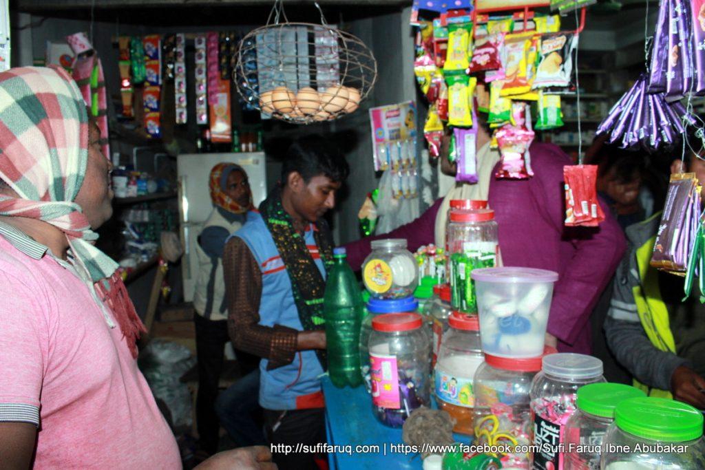 Panti Bazar Panti Kumarkhali 19.01.2018 102 সুফি ফারুক এর গণসংযোগ, উন্নয়ন আলোচনা ও শেখ হাসিনার পক্ষে ভোট প্রার্থনা - পান্টি বাজার, পান্টি ইউনিয়ন, কুমারখালী, কুষ্টিয়া।
