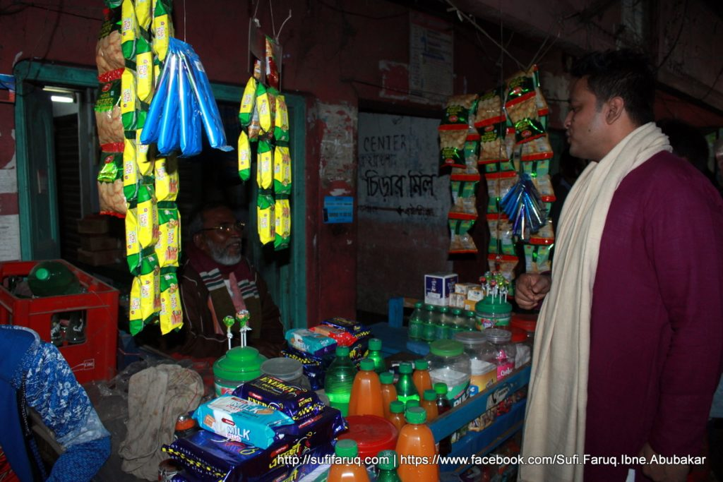 Panti Bazar Panti Kumarkhali 19.01.2018 104 সুফি ফারুক এর গণসংযোগ, উন্নয়ন আলোচনা ও শেখ হাসিনার পক্ষে ভোট প্রার্থনা - পান্টি বাজার, পান্টি ইউনিয়ন, কুমারখালী, কুষ্টিয়া।
