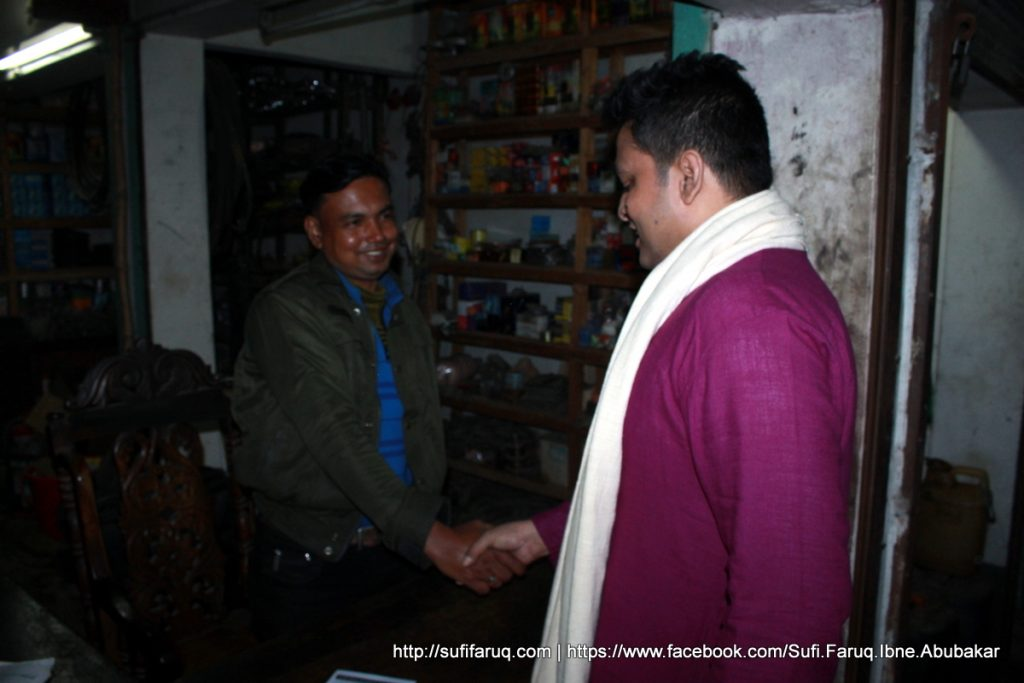 Panti Bazar Panti Kumarkhali 19.01.2018 105 সুফি ফারুক এর গণসংযোগ, উন্নয়ন আলোচনা ও শেখ হাসিনার পক্ষে ভোট প্রার্থনা - পান্টি বাজার, পান্টি ইউনিয়ন, কুমারখালী, কুষ্টিয়া।