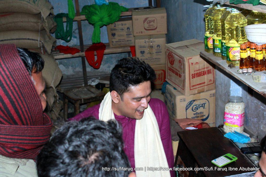 Panti Bazar Panti Kumarkhali 19.01.2018 106 সুফি ফারুক এর গণসংযোগ, উন্নয়ন আলোচনা ও শেখ হাসিনার পক্ষে ভোট প্রার্থনা - পান্টি বাজার, পান্টি ইউনিয়ন, কুমারখালী, কুষ্টিয়া।