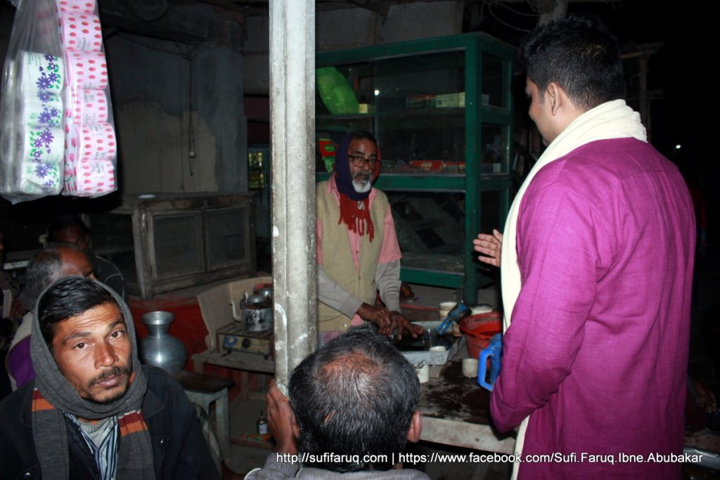 Panti Bazar Panti Kumarkhali 19.01.2018 108 সুফি ফারুক এর গণসংযোগ, উন্নয়ন আলোচনা ও শেখ হাসিনার পক্ষে ভোট প্রার্থনা - পান্টি বাজার, পান্টি ইউনিয়ন, কুমারখালী, কুষ্টিয়া।
