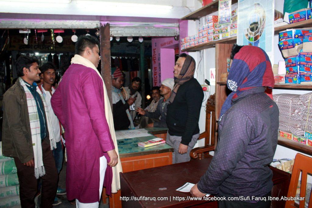 Panti Bazar Panti Kumarkhali 19.01.2018 110 সুফি ফারুক এর গণসংযোগ, উন্নয়ন আলোচনা ও শেখ হাসিনার পক্ষে ভোট প্রার্থনা - পান্টি বাজার, পান্টি ইউনিয়ন, কুমারখালী, কুষ্টিয়া।