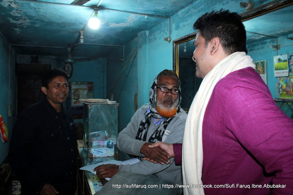 Panti Bazar Panti Kumarkhali 19.01.2018 116 সুফি ফারুক এর গণসংযোগ, উন্নয়ন আলোচনা ও শেখ হাসিনার পক্ষে ভোট প্রার্থনা - পান্টি বাজার, পান্টি ইউনিয়ন, কুমারখালী, কুষ্টিয়া।