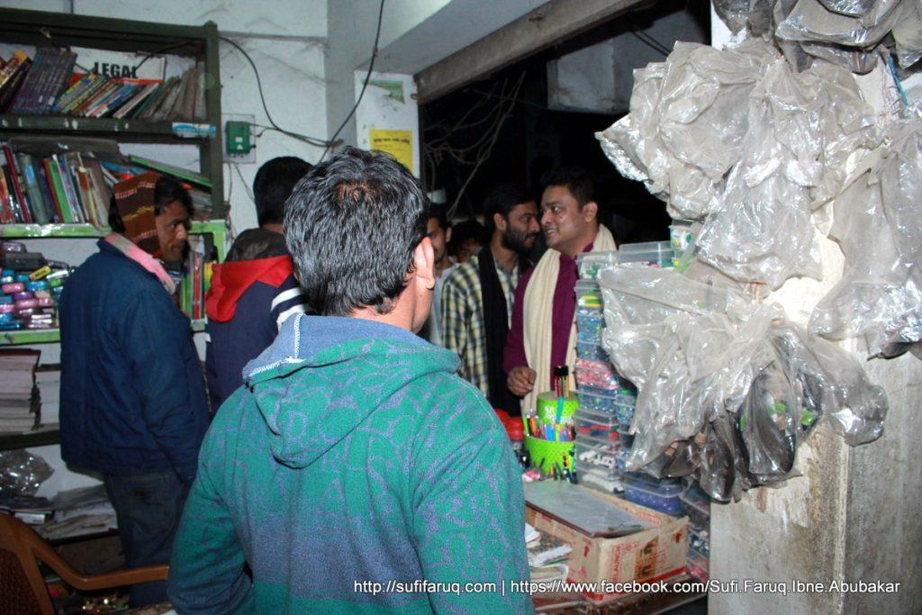 Panti Bazar Panti Kumarkhali 19.01.2018 118 সুফি ফারুক এর গণসংযোগ, উন্নয়ন আলোচনা ও শেখ হাসিনার পক্ষে ভোট প্রার্থনা - পান্টি বাজার, পান্টি ইউনিয়ন, কুমারখালী, কুষ্টিয়া।
