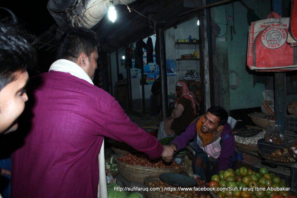Panti Bazar Panti Kumarkhali 19.01.2018 119 সুফি ফারুক এর গণসংযোগ, উন্নয়ন আলোচনা ও শেখ হাসিনার পক্ষে ভোট প্রার্থনা - পান্টি বাজার, পান্টি ইউনিয়ন, কুমারখালী, কুষ্টিয়া।