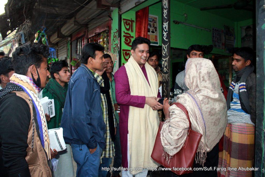 Panti Bazar Panti Kumarkhali 19.01.2018 12 সুফি ফারুক এর গণসংযোগ, উন্নয়ন আলোচনা ও শেখ হাসিনার পক্ষে ভোট প্রার্থনা - পান্টি বাজার, পান্টি ইউনিয়ন, কুমারখালী, কুষ্টিয়া।