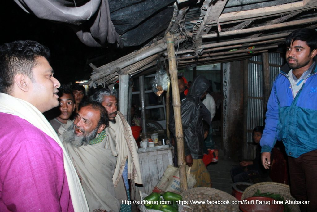 Panti Bazar Panti Kumarkhali 19.01.2018 128 সুফি ফারুক এর গণসংযোগ, উন্নয়ন আলোচনা ও শেখ হাসিনার পক্ষে ভোট প্রার্থনা - পান্টি বাজার, পান্টি ইউনিয়ন, কুমারখালী, কুষ্টিয়া।