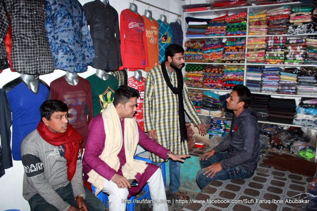 Panti Bazar Panti Kumarkhali 19.01.2018 13 সুফি ফারুক এর গণসংযোগ, উন্নয়ন আলোচনা ও শেখ হাসিনার পক্ষে ভোট প্রার্থনা - পান্টি বাজার, পান্টি ইউনিয়ন, কুমারখালী, কুষ্টিয়া।