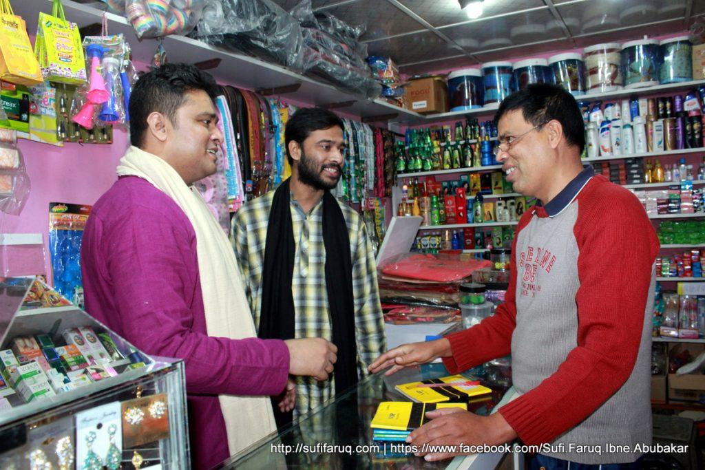 Panti Bazar Panti Kumarkhali 19.01.2018 142 সুফি ফারুক এর গণসংযোগ, উন্নয়ন আলোচনা ও শেখ হাসিনার পক্ষে ভোট প্রার্থনা - পান্টি বাজার, পান্টি ইউনিয়ন, কুমারখালী, কুষ্টিয়া।