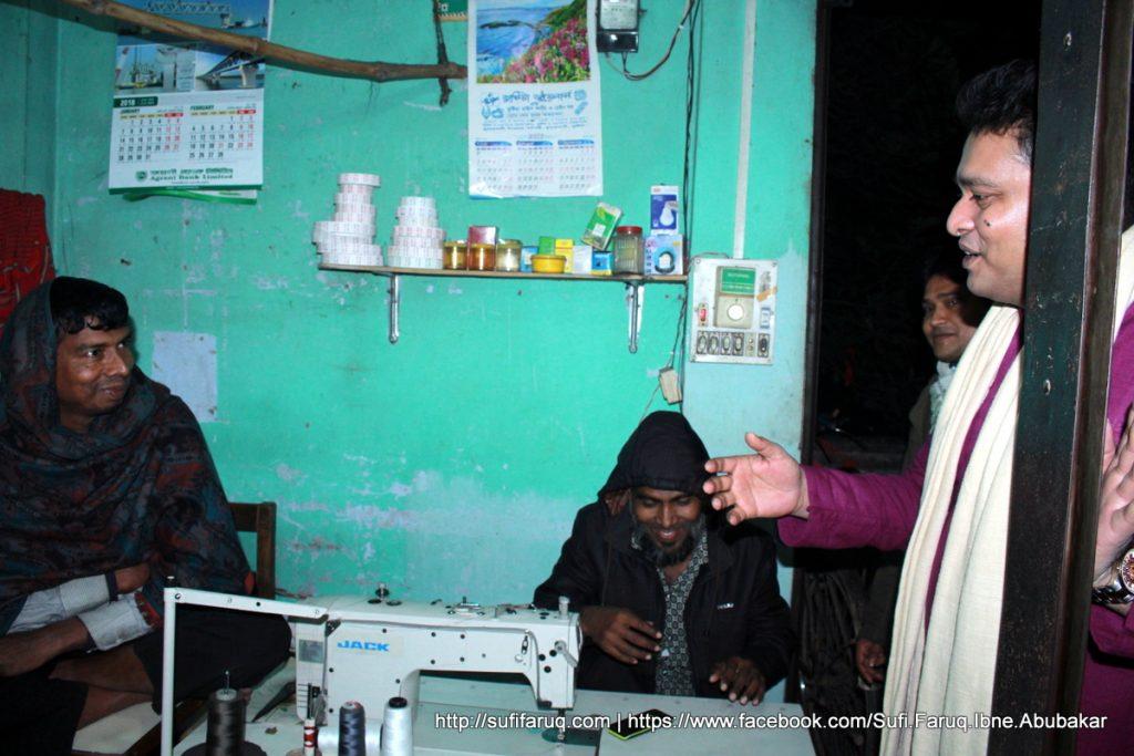 Panti Bazar Panti Kumarkhali 19.01.2018 145 সুফি ফারুক এর গণসংযোগ, উন্নয়ন আলোচনা ও শেখ হাসিনার পক্ষে ভোট প্রার্থনা - পান্টি বাজার, পান্টি ইউনিয়ন, কুমারখালী, কুষ্টিয়া।