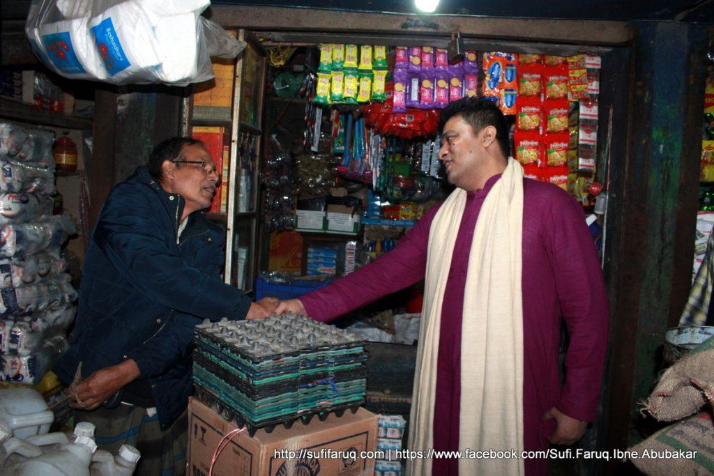Panti Bazar Panti Kumarkhali 19.01.2018 154 সুফি ফারুক এর গণসংযোগ, উন্নয়ন আলোচনা ও শেখ হাসিনার পক্ষে ভোট প্রার্থনা - পান্টি বাজার, পান্টি ইউনিয়ন, কুমারখালী, কুষ্টিয়া।