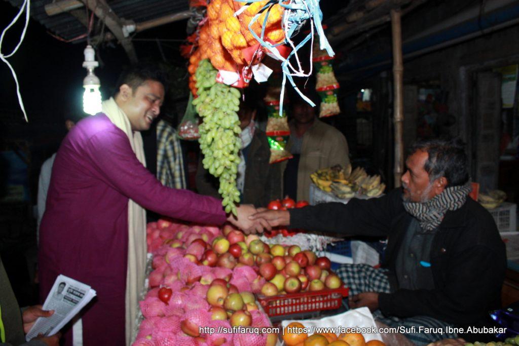 Panti Bazar Panti Kumarkhali 19.01.2018 160 সুফি ফারুক এর গণসংযোগ, উন্নয়ন আলোচনা ও শেখ হাসিনার পক্ষে ভোট প্রার্থনা - পান্টি বাজার, পান্টি ইউনিয়ন, কুমারখালী, কুষ্টিয়া।