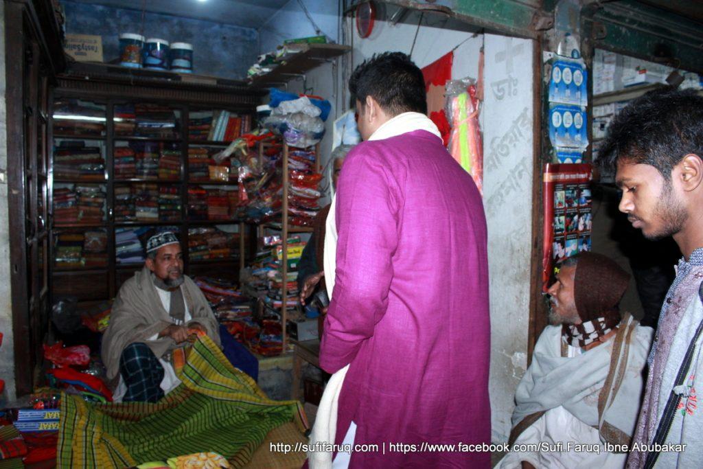 Panti Bazar Panti Kumarkhali 19.01.2018 166 সুফি ফারুক এর গণসংযোগ, উন্নয়ন আলোচনা ও শেখ হাসিনার পক্ষে ভোট প্রার্থনা - পান্টি বাজার, পান্টি ইউনিয়ন, কুমারখালী, কুষ্টিয়া।