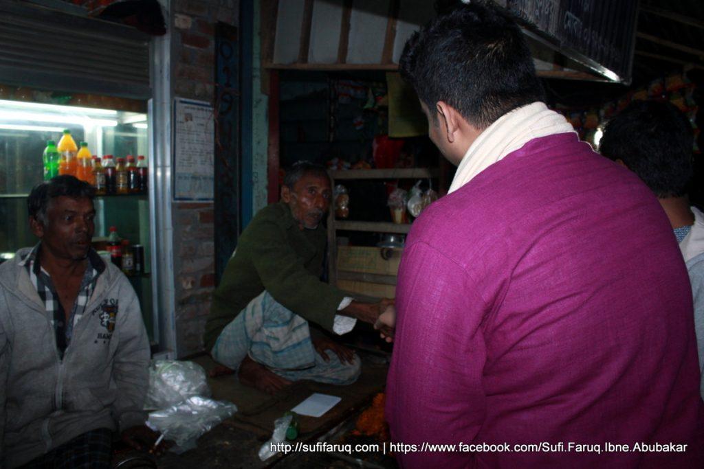 Panti Bazar Panti Kumarkhali 19.01.2018 172 সুফি ফারুক এর গণসংযোগ, উন্নয়ন আলোচনা ও শেখ হাসিনার পক্ষে ভোট প্রার্থনা - পান্টি বাজার, পান্টি ইউনিয়ন, কুমারখালী, কুষ্টিয়া।