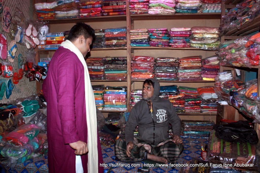 Panti Bazar Panti Kumarkhali 19.01.2018 177 সুফি ফারুক এর গণসংযোগ, উন্নয়ন আলোচনা ও শেখ হাসিনার পক্ষে ভোট প্রার্থনা - পান্টি বাজার, পান্টি ইউনিয়ন, কুমারখালী, কুষ্টিয়া।