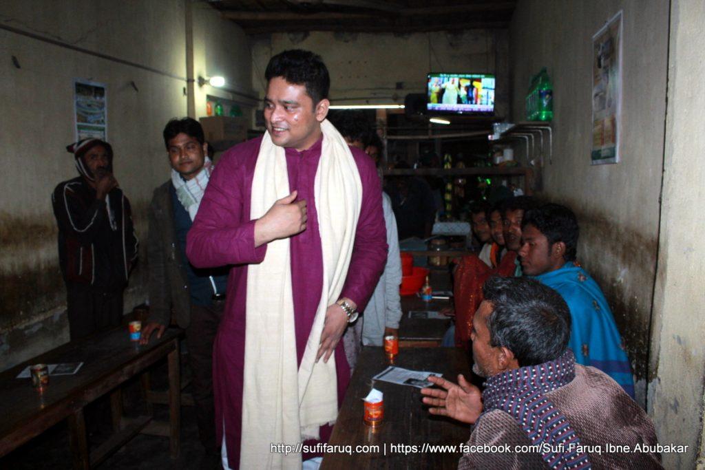 Panti Bazar Panti Kumarkhali 19.01.2018 185 সুফি ফারুক এর গণসংযোগ, উন্নয়ন আলোচনা ও শেখ হাসিনার পক্ষে ভোট প্রার্থনা - পান্টি বাজার, পান্টি ইউনিয়ন, কুমারখালী, কুষ্টিয়া।