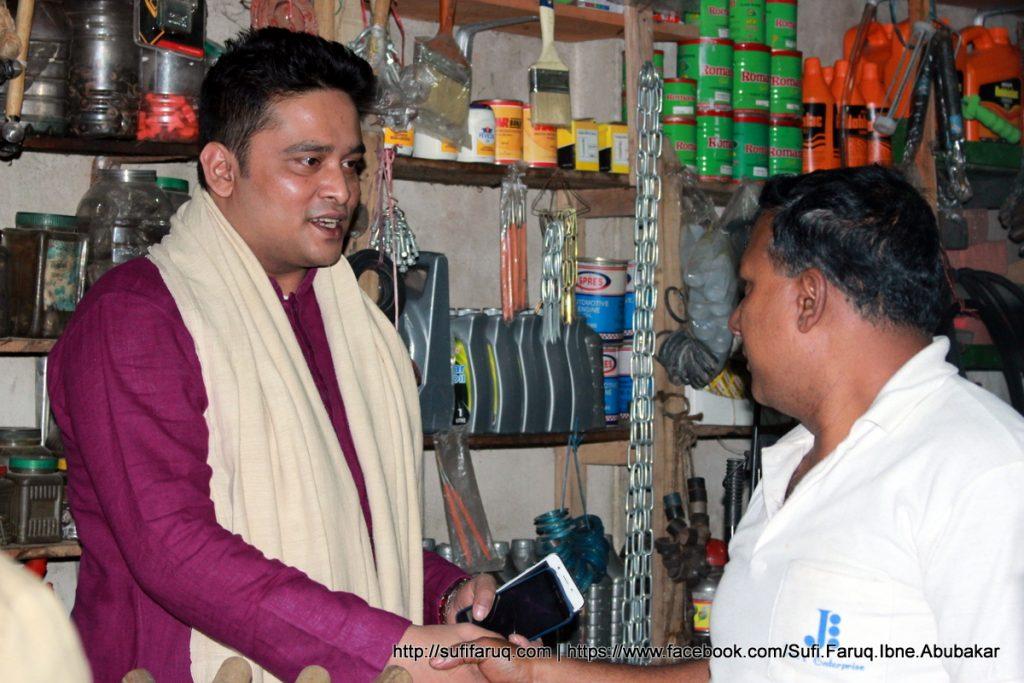 Panti Bazar Panti Kumarkhali 19.01.2018 19 সুফি ফারুক এর গণসংযোগ, উন্নয়ন আলোচনা ও শেখ হাসিনার পক্ষে ভোট প্রার্থনা - পান্টি বাজার, পান্টি ইউনিয়ন, কুমারখালী, কুষ্টিয়া।