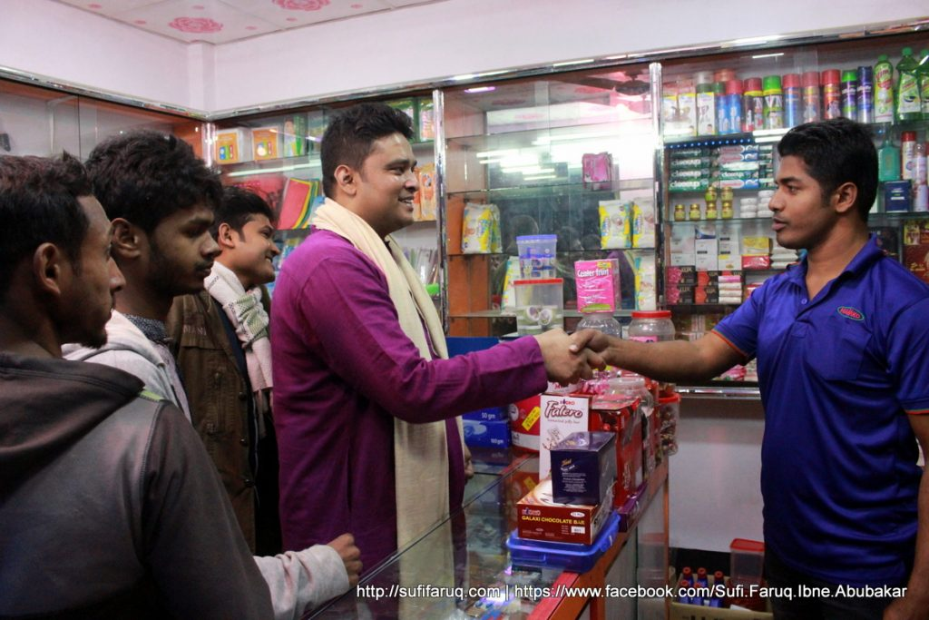 Panti Bazar Panti Kumarkhali 19.01.2018 192 সুফি ফারুক এর গণসংযোগ, উন্নয়ন আলোচনা ও শেখ হাসিনার পক্ষে ভোট প্রার্থনা - পান্টি বাজার, পান্টি ইউনিয়ন, কুমারখালী, কুষ্টিয়া।
