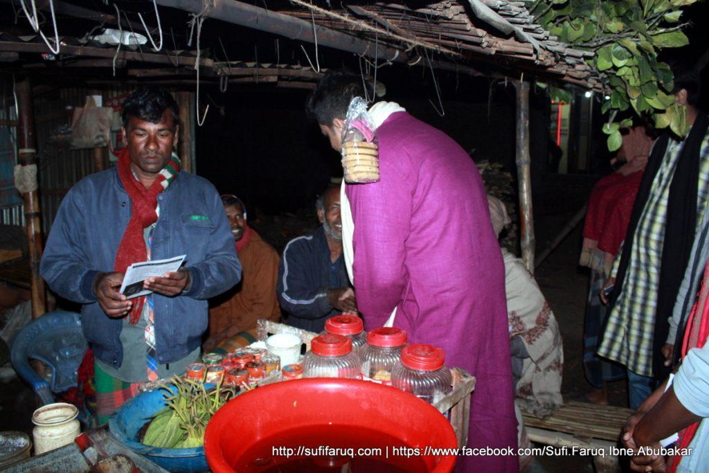 Panti Bazar Panti Kumarkhali 19.01.2018 196 সুফি ফারুক এর গণসংযোগ, উন্নয়ন আলোচনা ও শেখ হাসিনার পক্ষে ভোট প্রার্থনা - পান্টি বাজার, পান্টি ইউনিয়ন, কুমারখালী, কুষ্টিয়া।