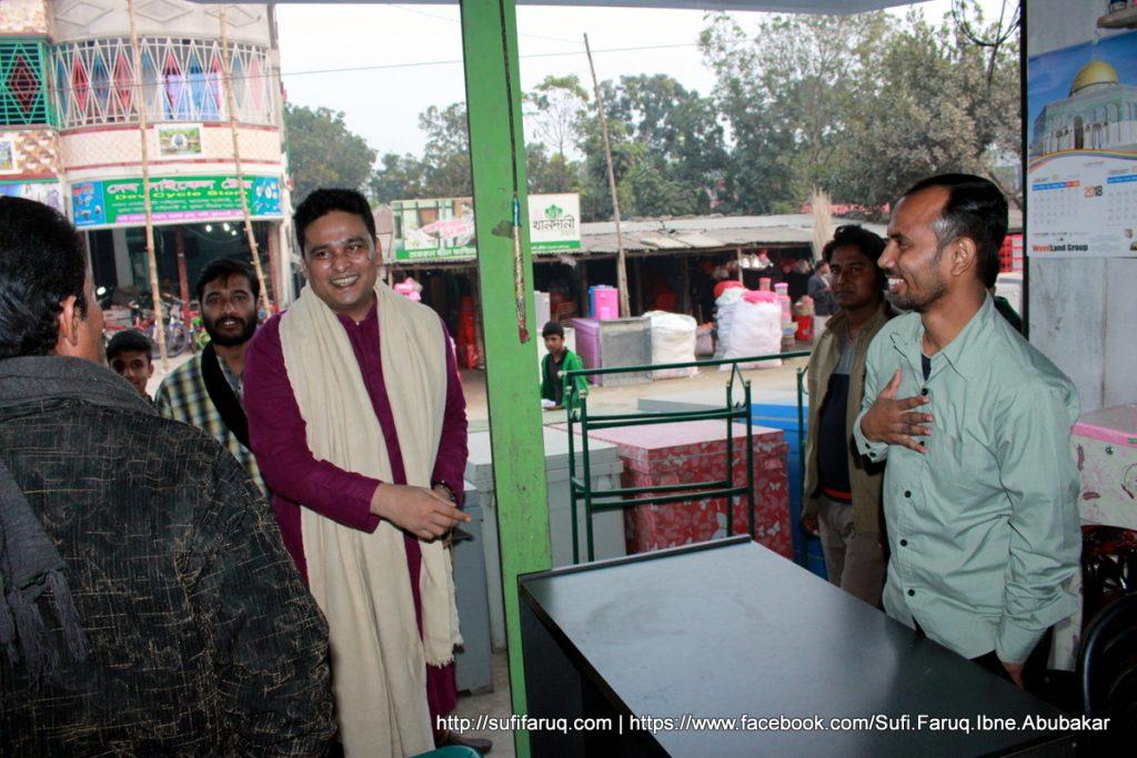 Panti Bazar Panti Kumarkhali 19.01.2018 20 সুফি ফারুক এর গণসংযোগ, উন্নয়ন আলোচনা ও শেখ হাসিনার পক্ষে ভোট প্রার্থনা - পান্টি বাজার, পান্টি ইউনিয়ন, কুমারখালী, কুষ্টিয়া।
