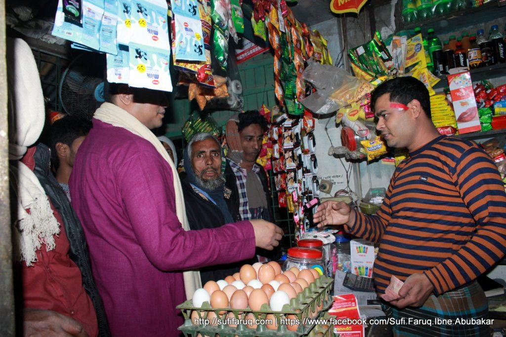 Panti Bazar Panti Kumarkhali 19.01.2018 201 সুফি ফারুক এর গণসংযোগ, উন্নয়ন আলোচনা ও শেখ হাসিনার পক্ষে ভোট প্রার্থনা - পান্টি বাজার, পান্টি ইউনিয়ন, কুমারখালী, কুষ্টিয়া।