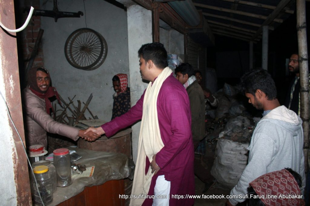 Panti Bazar Panti Kumarkhali 19.01.2018 203 সুফি ফারুক এর গণসংযোগ, উন্নয়ন আলোচনা ও শেখ হাসিনার পক্ষে ভোট প্রার্থনা - পান্টি বাজার, পান্টি ইউনিয়ন, কুমারখালী, কুষ্টিয়া।