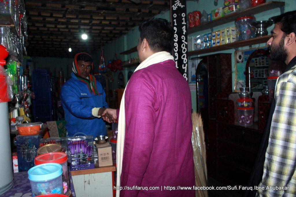 Panti Bazar Panti Kumarkhali 19.01.2018 204 সুফি ফারুক এর গণসংযোগ, উন্নয়ন আলোচনা ও শেখ হাসিনার পক্ষে ভোট প্রার্থনা - পান্টি বাজার, পান্টি ইউনিয়ন, কুমারখালী, কুষ্টিয়া।