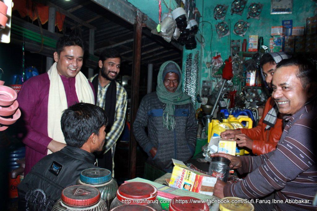 Panti Bazar Panti Kumarkhali 19.01.2018 207 সুফি ফারুক এর গণসংযোগ, উন্নয়ন আলোচনা ও শেখ হাসিনার পক্ষে ভোট প্রার্থনা - পান্টি বাজার, পান্টি ইউনিয়ন, কুমারখালী, কুষ্টিয়া।