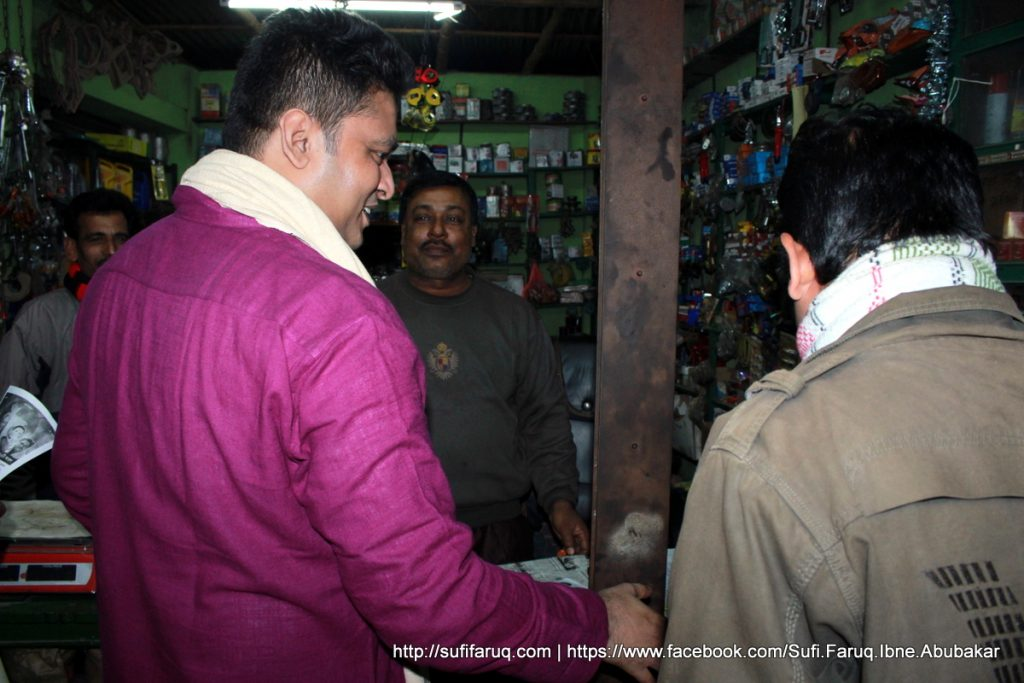 Panti Bazar Panti Kumarkhali 19.01.2018 208 সুফি ফারুক এর গণসংযোগ, উন্নয়ন আলোচনা ও শেখ হাসিনার পক্ষে ভোট প্রার্থনা - পান্টি বাজার, পান্টি ইউনিয়ন, কুমারখালী, কুষ্টিয়া।