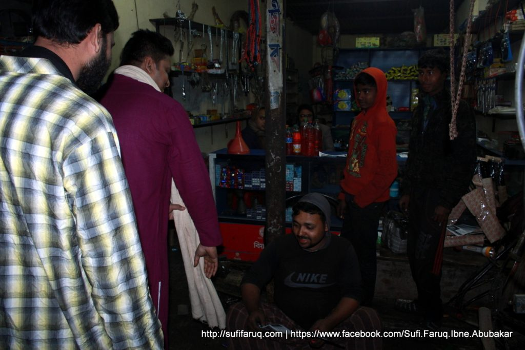 Panti Bazar Panti Kumarkhali 19.01.2018 210 সুফি ফারুক এর গণসংযোগ, উন্নয়ন আলোচনা ও শেখ হাসিনার পক্ষে ভোট প্রার্থনা - পান্টি বাজার, পান্টি ইউনিয়ন, কুমারখালী, কুষ্টিয়া।