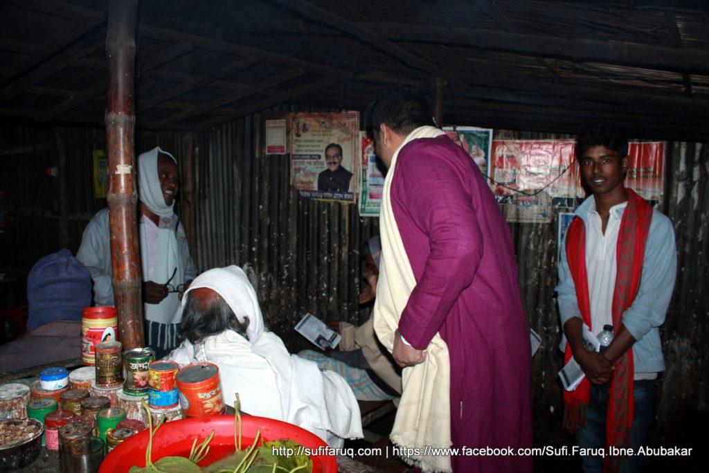 Panti Bazar Panti Kumarkhali 19.01.2018 217 সুফি ফারুক এর গণসংযোগ, উন্নয়ন আলোচনা ও শেখ হাসিনার পক্ষে ভোট প্রার্থনা - পান্টি বাজার, পান্টি ইউনিয়ন, কুমারখালী, কুষ্টিয়া।