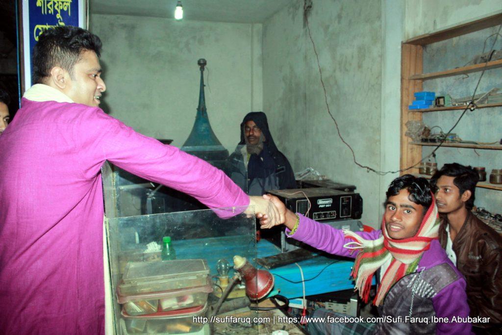 Panti Bazar Panti Kumarkhali 19.01.2018 224 সুফি ফারুক এর গণসংযোগ, উন্নয়ন আলোচনা ও শেখ হাসিনার পক্ষে ভোট প্রার্থনা - পান্টি বাজার, পান্টি ইউনিয়ন, কুমারখালী, কুষ্টিয়া।