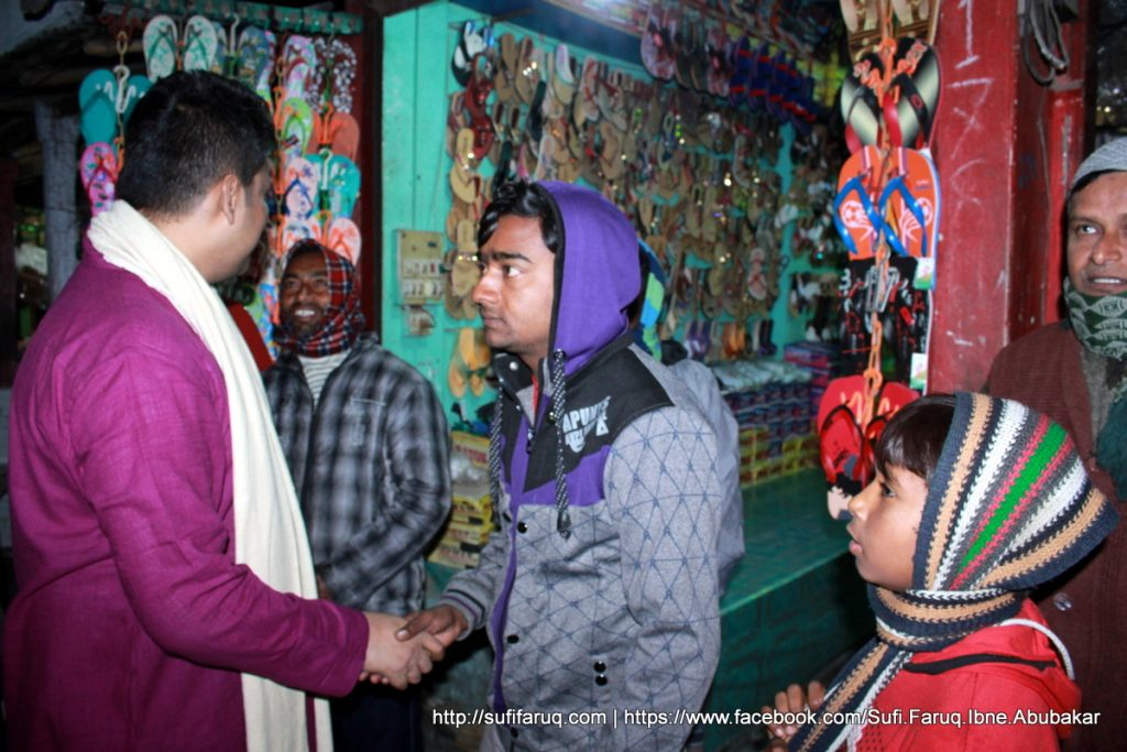 Panti Bazar Panti Kumarkhali 19.01.2018 227 সুফি ফারুক এর গণসংযোগ, উন্নয়ন আলোচনা ও শেখ হাসিনার পক্ষে ভোট প্রার্থনা - পান্টি বাজার, পান্টি ইউনিয়ন, কুমারখালী, কুষ্টিয়া।