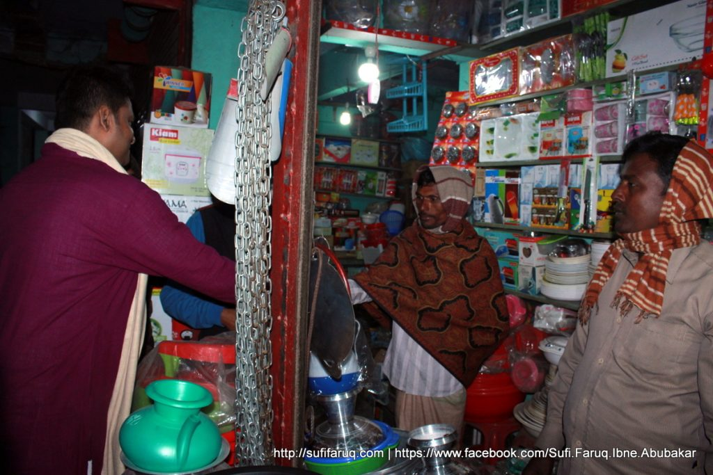 Panti Bazar Panti Kumarkhali 19.01.2018 228 সুফি ফারুক এর গণসংযোগ, উন্নয়ন আলোচনা ও শেখ হাসিনার পক্ষে ভোট প্রার্থনা - পান্টি বাজার, পান্টি ইউনিয়ন, কুমারখালী, কুষ্টিয়া।