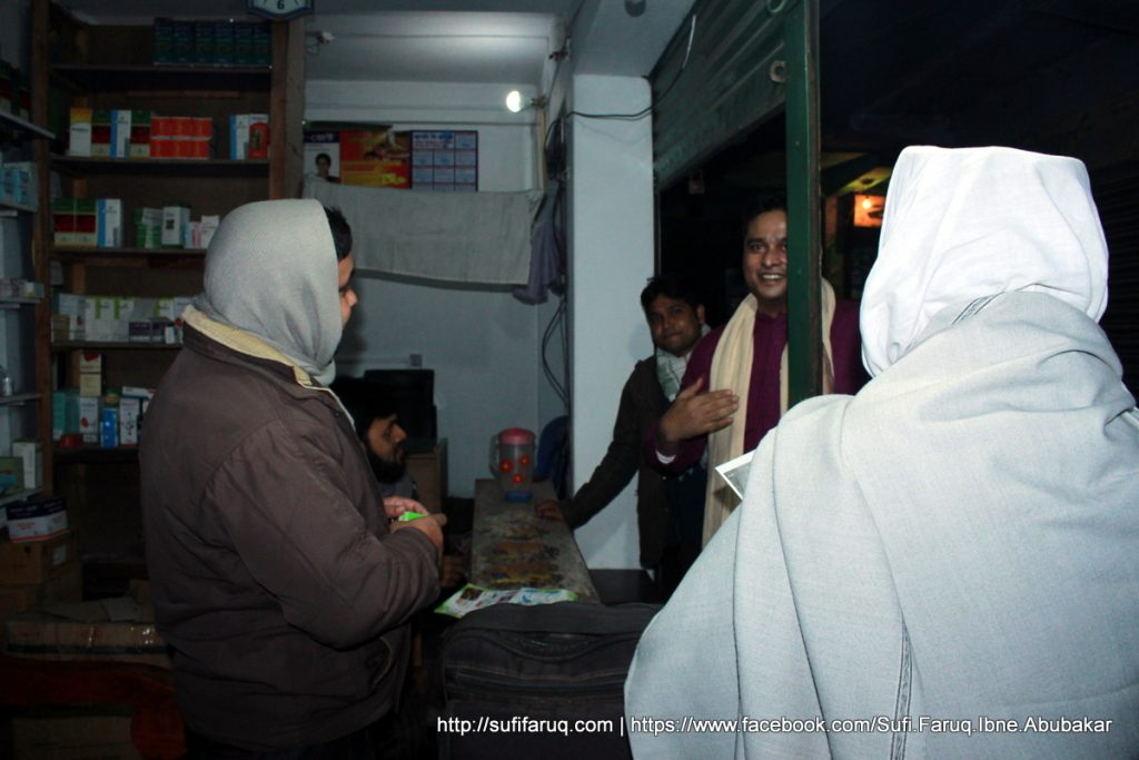 Panti Bazar Panti Kumarkhali 19.01.2018 236 সুফি ফারুক এর গণসংযোগ, উন্নয়ন আলোচনা ও শেখ হাসিনার পক্ষে ভোট প্রার্থনা - পান্টি বাজার, পান্টি ইউনিয়ন, কুমারখালী, কুষ্টিয়া।