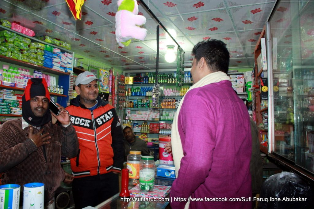 Panti Bazar Panti Kumarkhali 19.01.2018 238 সুফি ফারুক এর গণসংযোগ, উন্নয়ন আলোচনা ও শেখ হাসিনার পক্ষে ভোট প্রার্থনা - পান্টি বাজার, পান্টি ইউনিয়ন, কুমারখালী, কুষ্টিয়া।