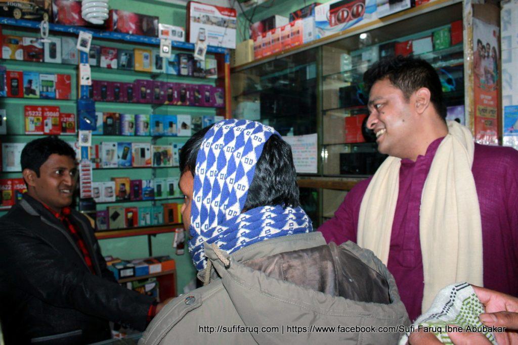 Panti Bazar Panti Kumarkhali 19.01.2018 239 সুফি ফারুক এর গণসংযোগ, উন্নয়ন আলোচনা ও শেখ হাসিনার পক্ষে ভোট প্রার্থনা - পান্টি বাজার, পান্টি ইউনিয়ন, কুমারখালী, কুষ্টিয়া।